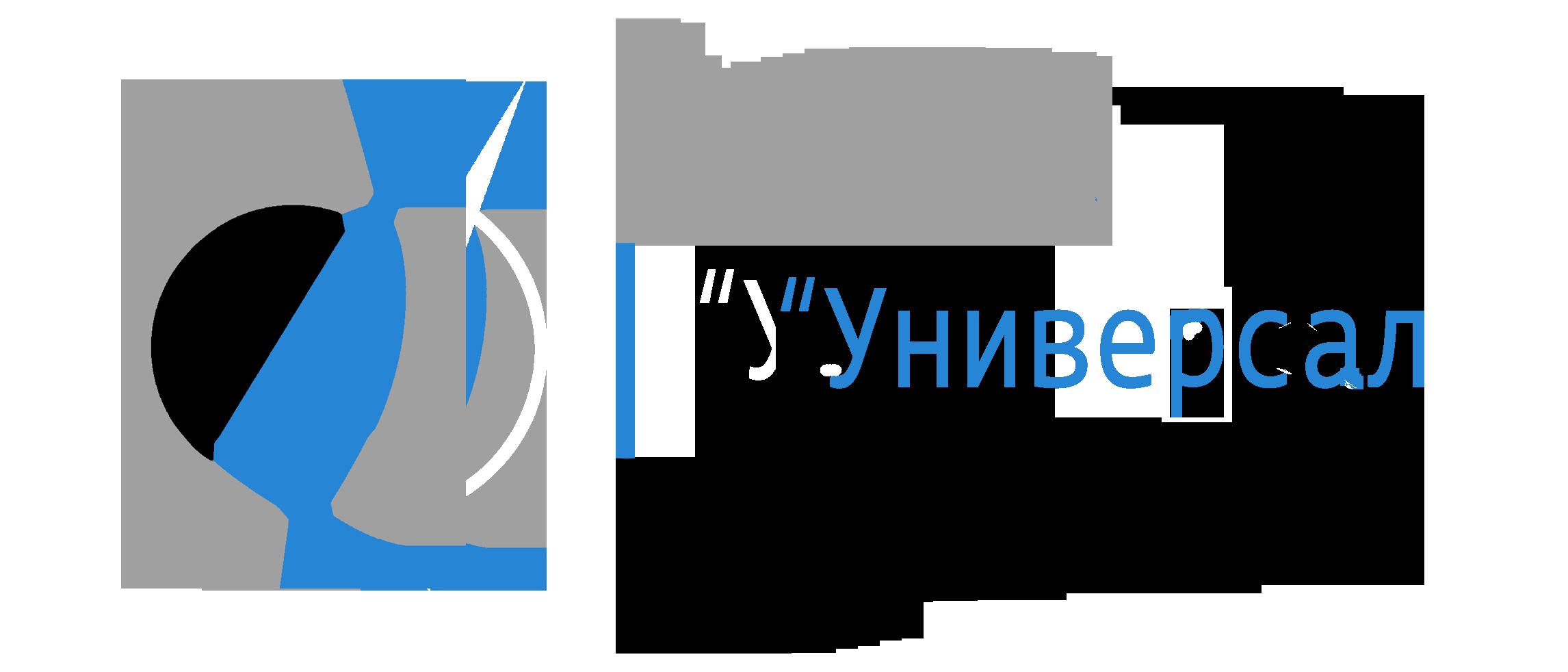 Универсал ЛТД